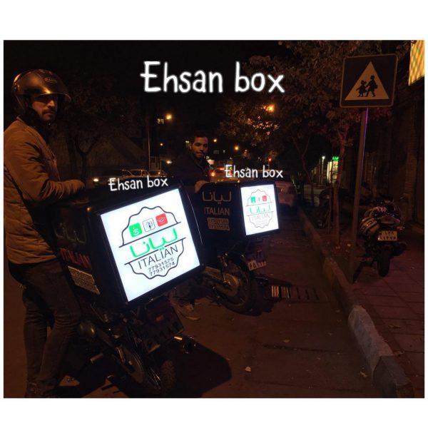 لایت باکس - باکس چراغ دار |Light Box
